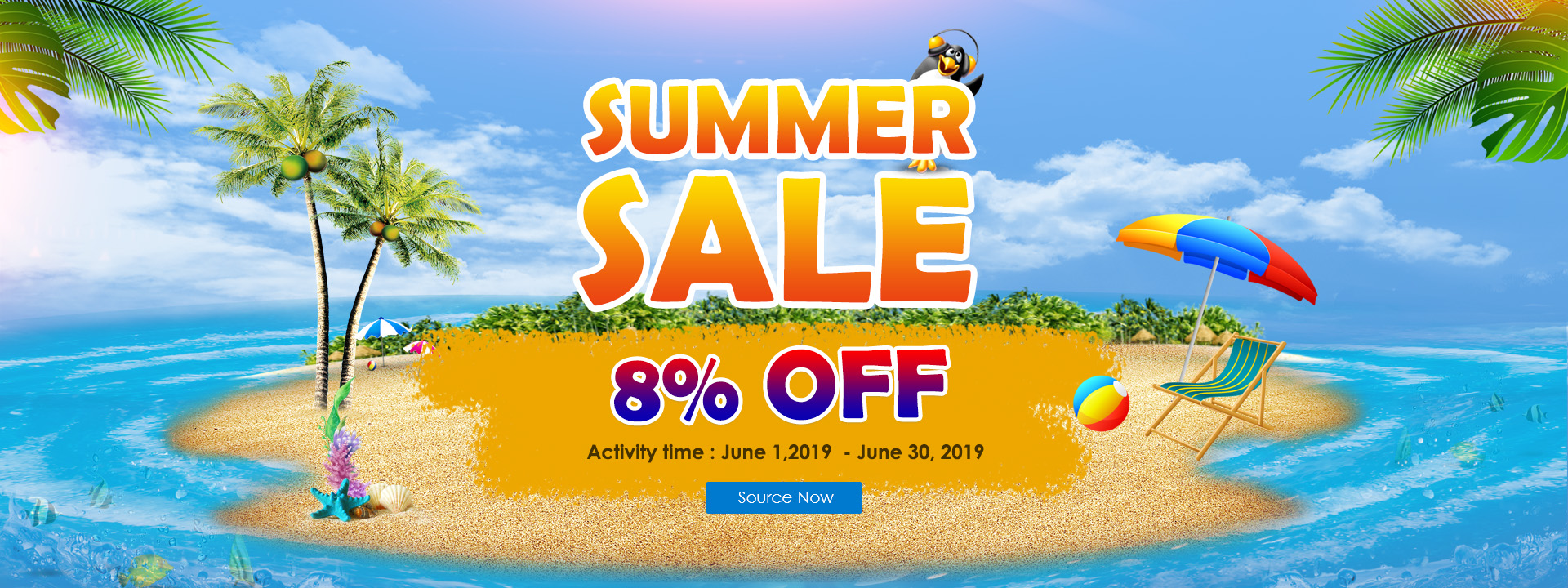 2019 The Summer Promotion