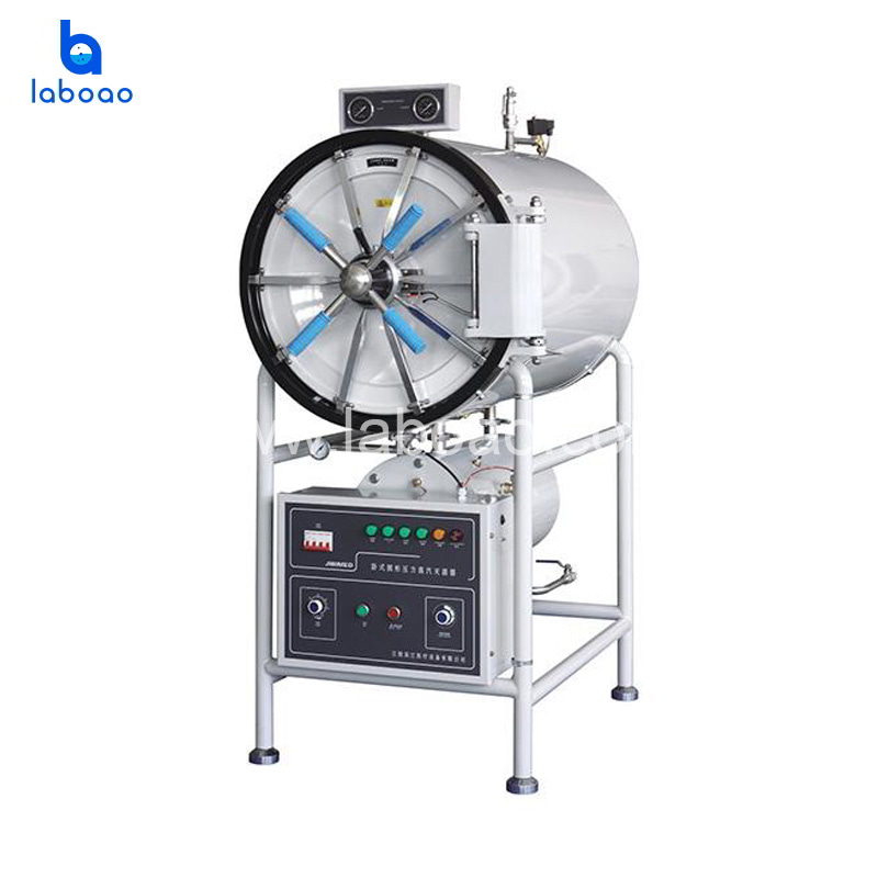 Horizontal pressure steam sterilizer