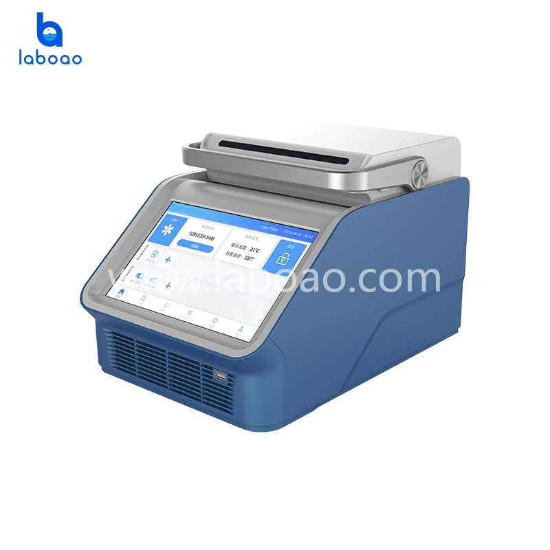 Intelligent two dimensional gradient thermal cycler