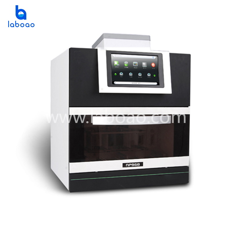 LCD screen touch nucleic acid extraction instrument