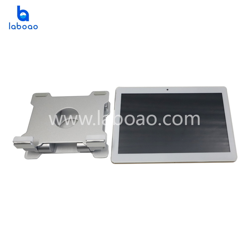 Movable LCD screen double beam spectrophotometer