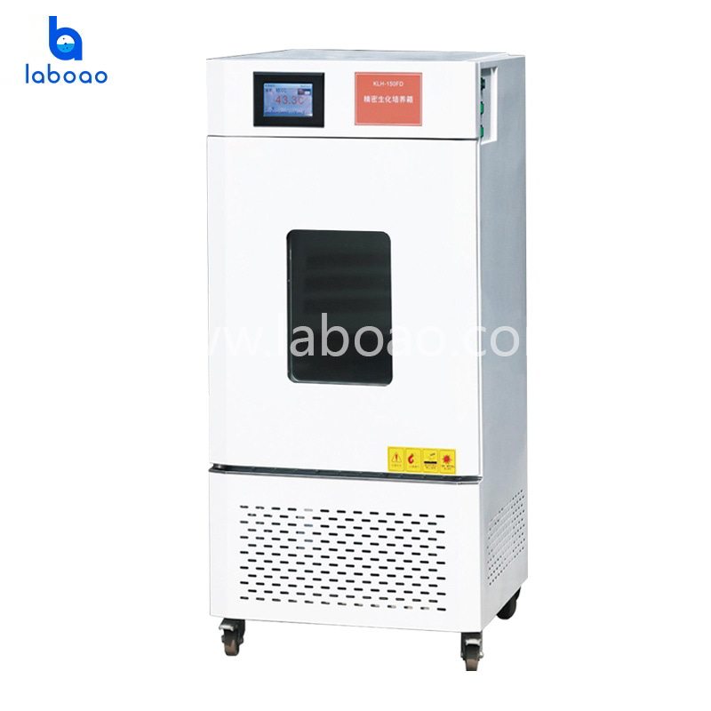 Precision Mold Incubator with ten segment program controller