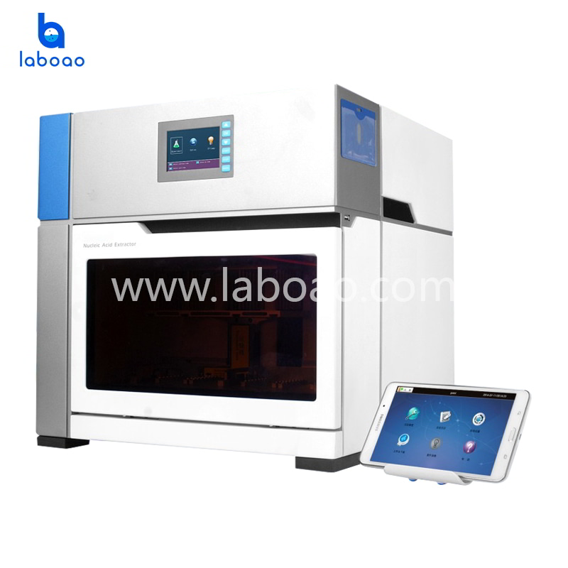 screen-button-operation-nucleic-acid-extraction-instrument