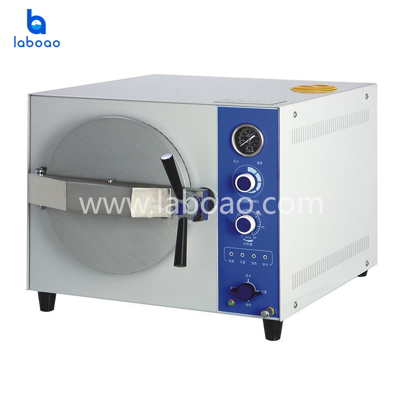 Small automatic benchtop steam sterilizer