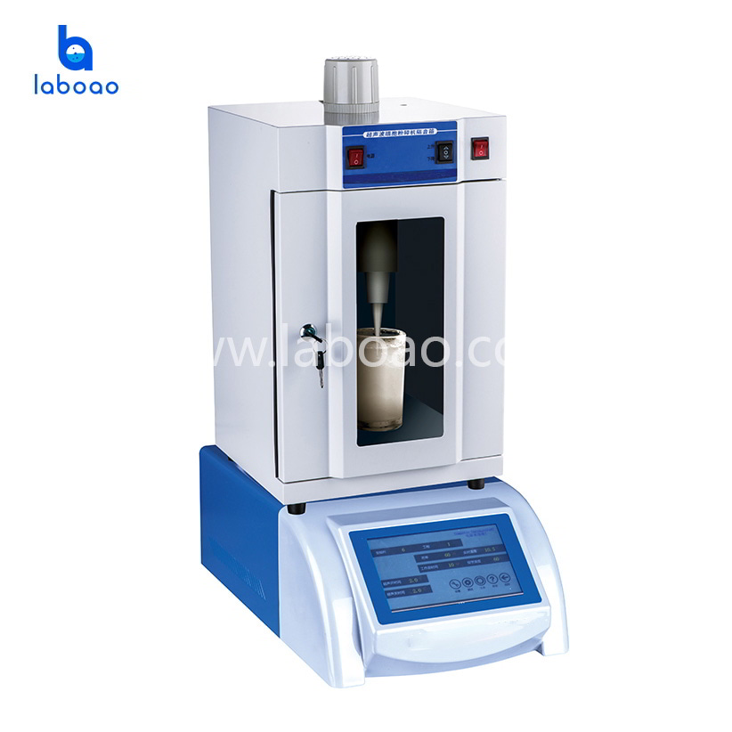 Standard Intelligent Ultrasonic cell crusher