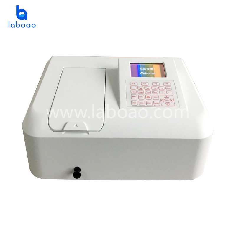 LU-T5 UV Visible spectrophotometer