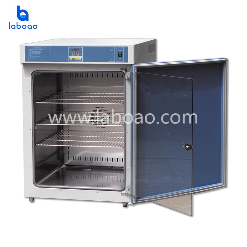 Waterproof constant temperature incubator